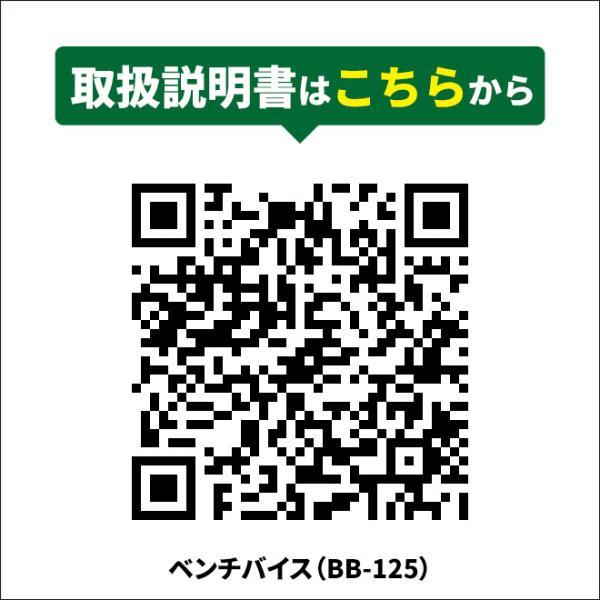 ベンチバイス125mm 強力万力 バイス台 リードバイス テーブルバイス  ガレージバイス KIKAIYA|kikaiya-work-shop|03