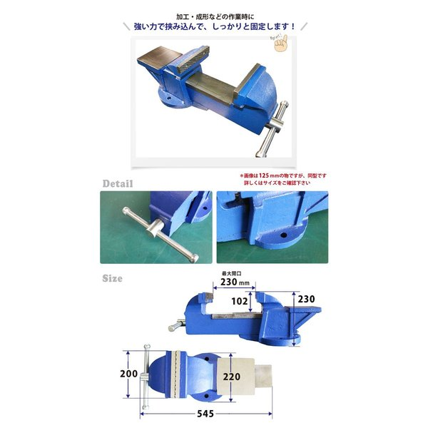ベンチバイス200mm 強力万力 バイス台 リードバイス テーブルバイス  ガレージバイス KIKAIYA(法人様のみ配送可)|kikaiya-work-shop|02
