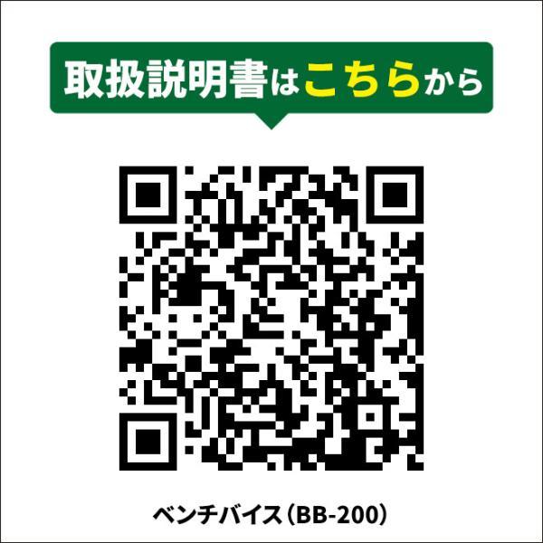 ベンチバイス200mm 強力万力 バイス台 リードバイス テーブルバイス  ガレージバイス KIKAIYA(法人様のみ配送可)|kikaiya-work-shop|03