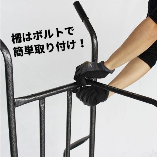 ボード台車 150kg 2WAY 落下防止柵付き 横置き KIKAIYA(法人様のみ配送可)|kikaiya-work-shop|02