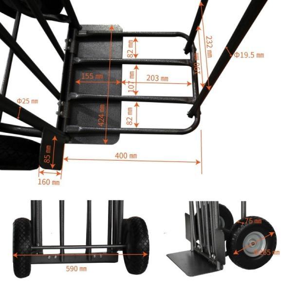 ボード台車 150kg 2WAY 落下防止柵付き 横置き KIKAIYA(法人様のみ配送可)|kikaiya-work-shop|11