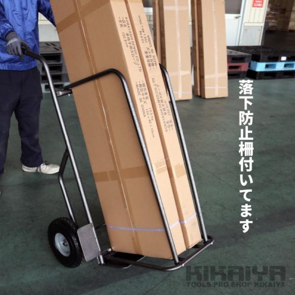 ボード台車 150kg 2WAY 落下防止柵付き 横置き KIKAIYA(法人様のみ配送可)|kikaiya-work-shop|03