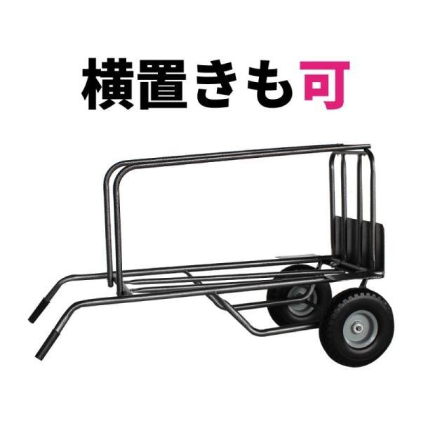 ボード台車 150kg 2WAY 落下防止柵付き 横置き KIKAIYA(法人様のみ配送可)|kikaiya-work-shop|04