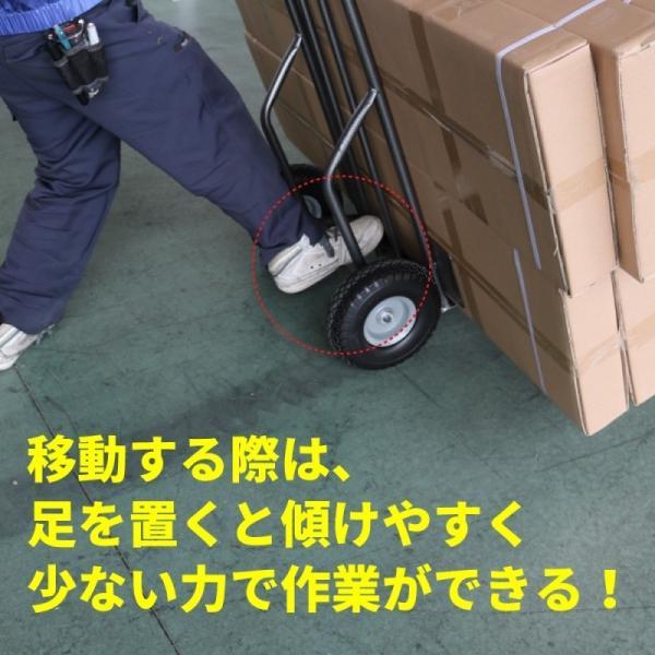 ボード台車 150kg 2WAY 落下防止柵付き 横置き KIKAIYA(法人様のみ配送可)|kikaiya-work-shop|05