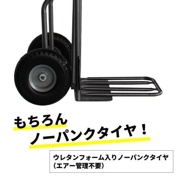 ボード台車 150kg 2WAY 落下防止柵付き 横置き KIKAIYA(法人様のみ配送可)|kikaiya-work-shop|06