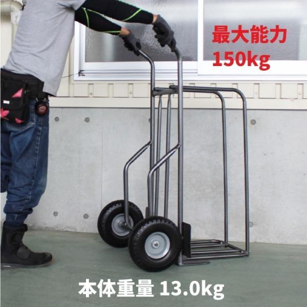 ボード台車 150kg 2WAY 落下防止柵付き 横置き KIKAIYA(法人様のみ配送可)|kikaiya-work-shop|07