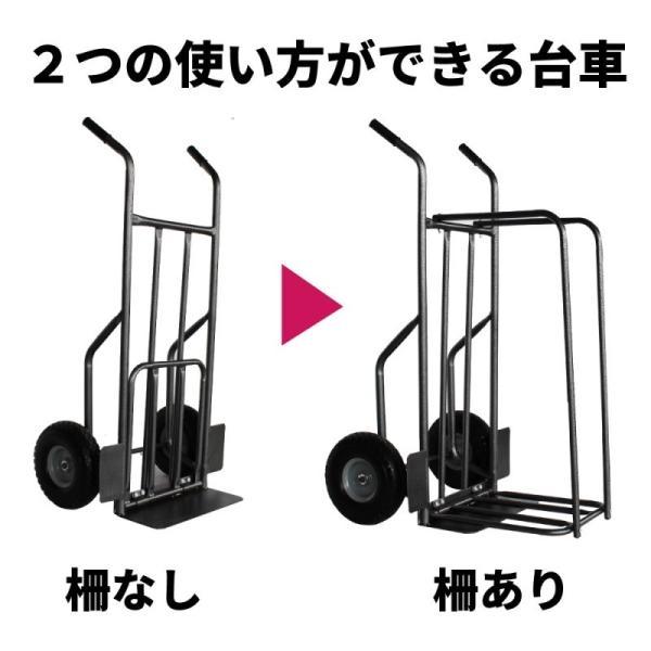 ボード台車 150kg 2WAY 落下防止柵付き 横置き KIKAIYA(法人様のみ配送可)|kikaiya-work-shop|09