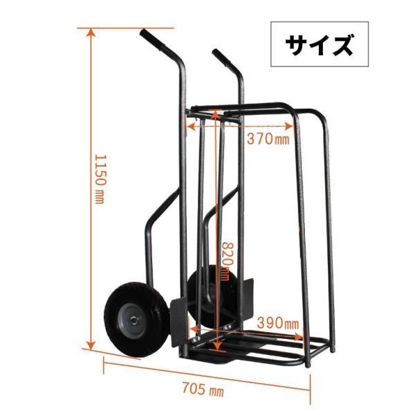 ボード台車 150kg 2WAY 落下防止柵付き 横置き KIKAIYA(法人様のみ配送可)|kikaiya-work-shop|10
