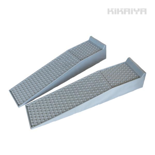 トラックスロープ カースロープ 大型車対応 整備用スロープ 2個セット 強化スロープ プラスチックラダーレール(個人様は営業所止め)KIKAIYA