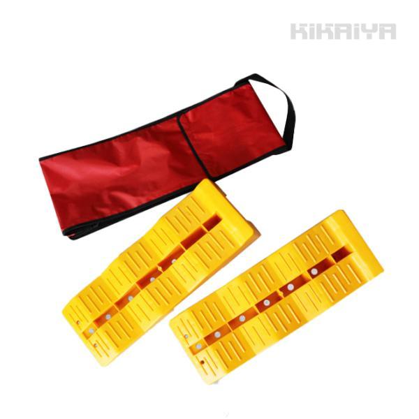 3ステップレベルスロープ キャンピングカーレベラー 収納袋つき 2個セット 軽量 整備用スロープ ジャッキサポート プラスチックラダーレール KIKAIYA