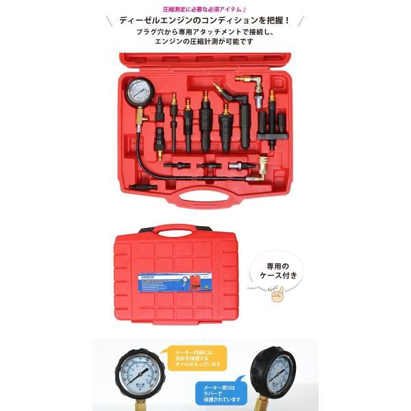 ディーゼルエンジン コンプレッションゲージ コンプレッションテスター (認証工具) KIKAIYA kikaiya-work-shop 02