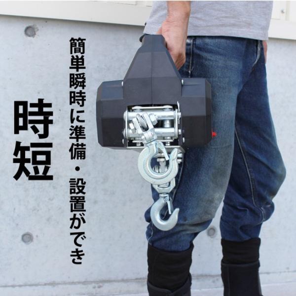 電動ウインチ DC12V 454kg ポータブル 携帯ウインチ KIKAIYA kikaiya-work-shop 03
