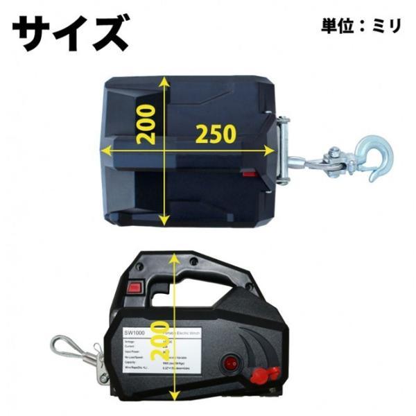 電動ウインチ DC12V 454kg ポータブル 携帯ウインチ KIKAIYA kikaiya-work-shop 04