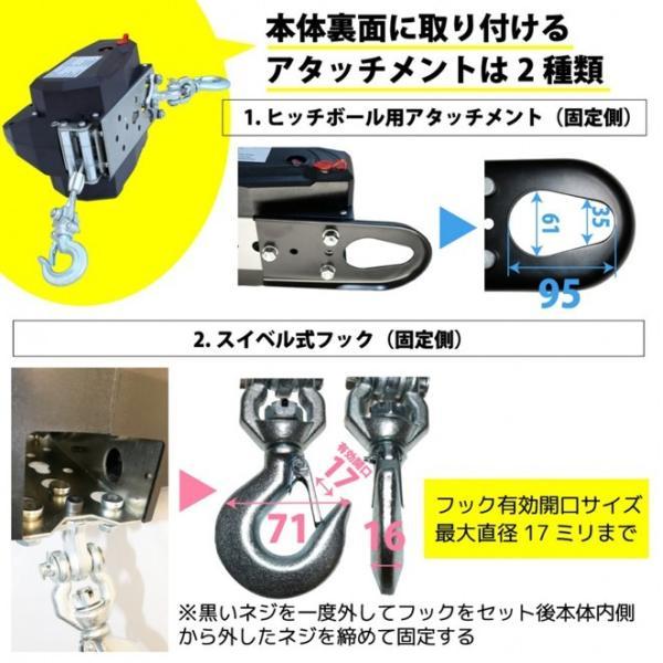 電動ウインチ DC12V 454kg ポータブル 携帯ウインチ KIKAIYA kikaiya-work-shop 07