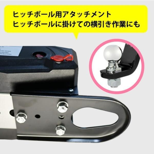 電動ウインチ DC12V 454kg ポータブル 携帯ウインチ KIKAIYA kikaiya-work-shop 08