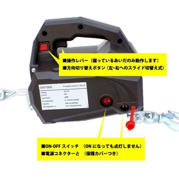 電動ウインチ DC12V 454kg ポータブル 携帯ウインチ KIKAIYA kikaiya-work-shop 09