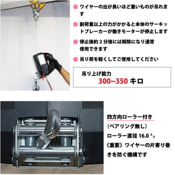 電動ウインチ DC12V 454kg ポータブル 携帯ウインチ KIKAIYA kikaiya-work-shop 10