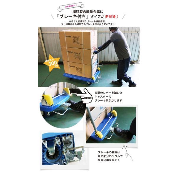 樹脂台車 300kgブレーキ付 軽量 895x590mm 静音台車 折りたたみ台車 プラ台車 運搬車 KIKAIYA|kikaiya-work-shop|02