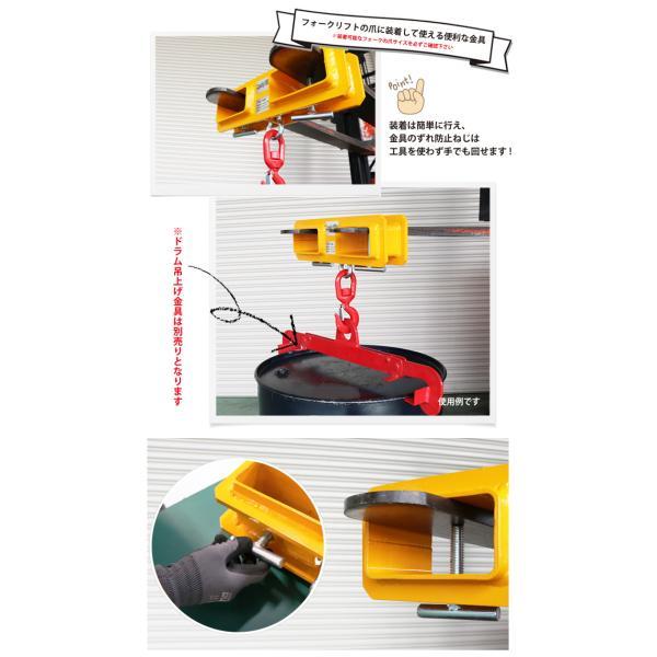 フォークフック フォークリフト爪用吊りフック 1000kg フォークリフトアタッチメント KIKAIYA|kikaiya-work-shop|02