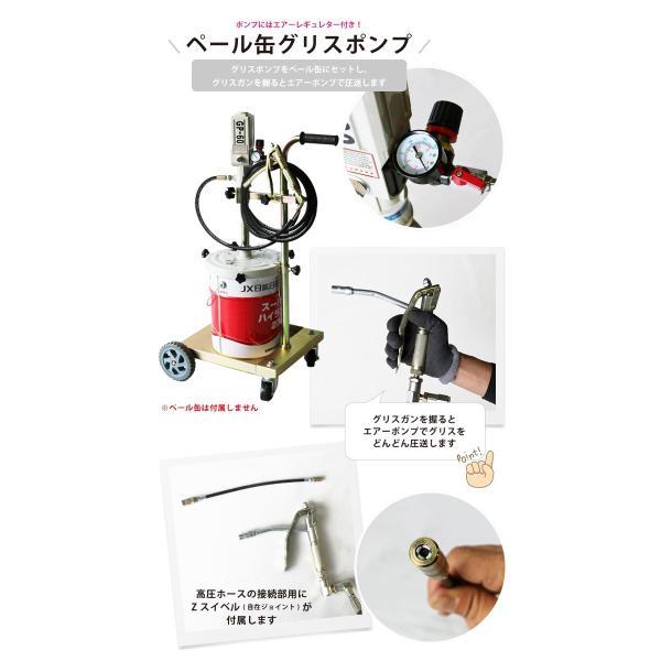 エアー式グリスポンプ ペール缶グリスポンプ エアー式グリスガン 6ヶ月保証 KIKAIYA kikaiya-work-shop 02