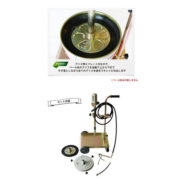 エアー式グリスポンプ ペール缶グリスポンプ エアー式グリスガン 6ヶ月保証 KIKAIYA kikaiya-work-shop 03