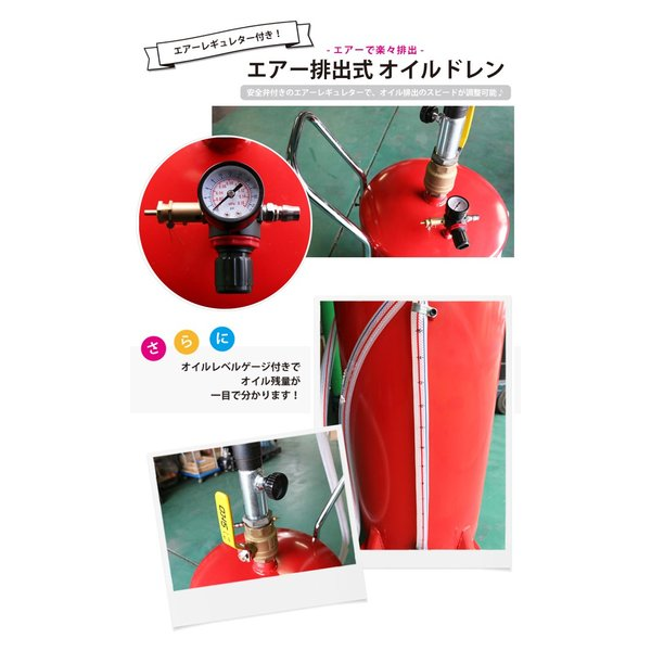 オイルドレン オイルドレーナー エアー排出式 KIKAIYA(個人様は営業所止め) kikaiya-work-shop 02