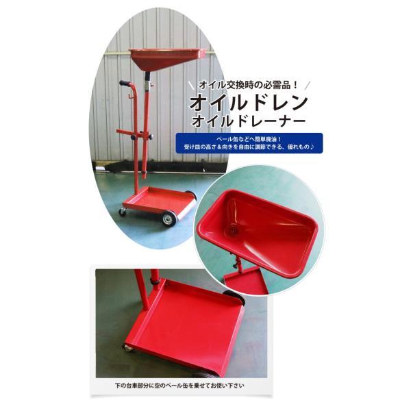オイルドレン オイルドレーナー ペール缶タイプ KIKAIYA|kikaiya-work-shop|02