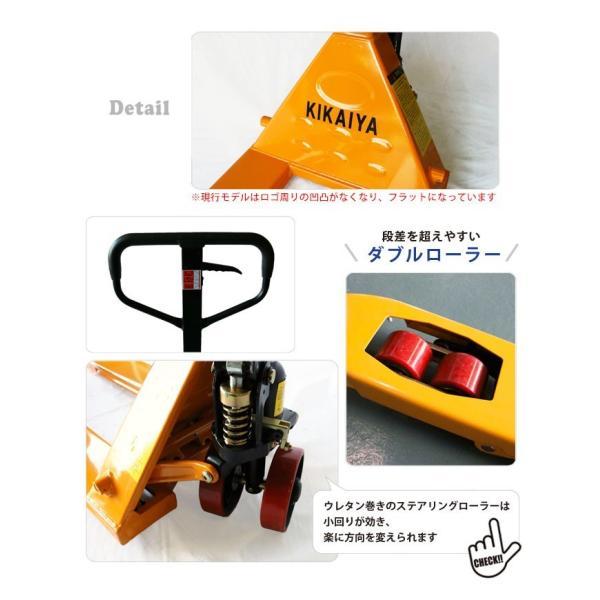 ハンドリフト2000kg ダブルローラー フォーク長さ1100mm フォーク全幅550mm 高さ75mm ハンドパレット 6ヶ月保証(法人様のみ配送可) KIKAIYA kikaiya-work-shop 02