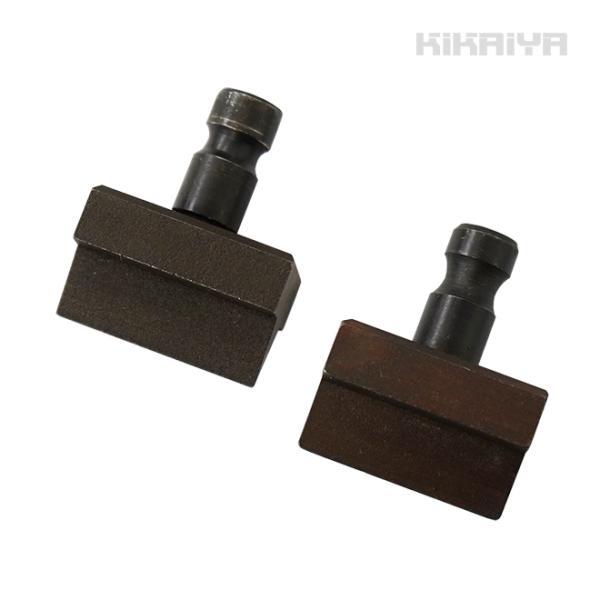 KIKAIYA 鉄筋カッター 手動 油圧式 (RC-12)用 替え刃セット ( 商品代引不可 )