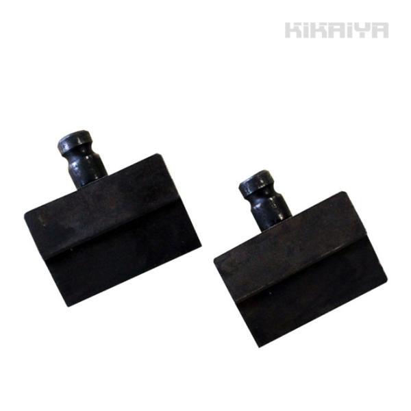 鉄筋カッター 手動 油圧式 (RC-20)用 替え刃セット