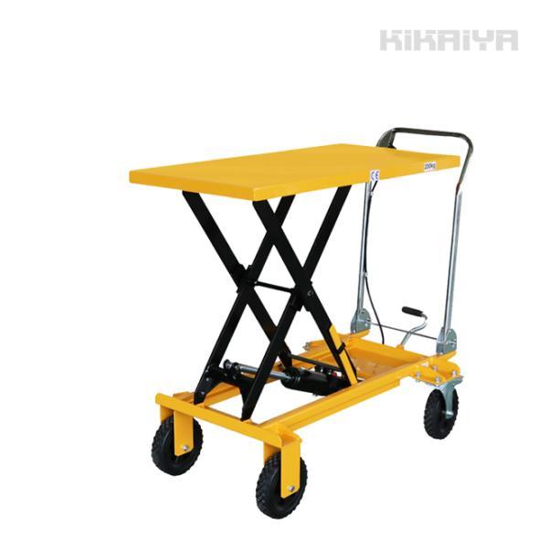 リフトテーブル200kg テーブルリフト ハンドリフター 油圧式昇降台車 大型ノーパンクタイヤ ハンドル折りたたみ式「すご楽」(個人様は営業所止め)KIKAIYA