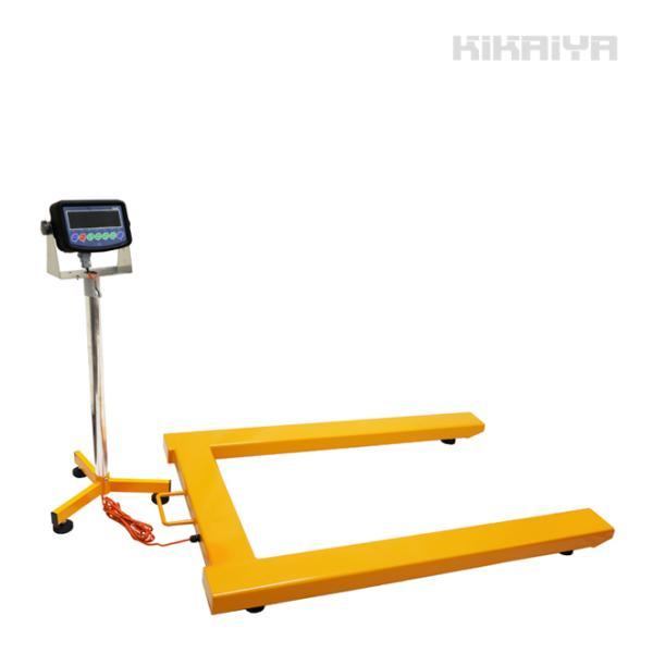 パレットスケール U字型 2トン コンパクト 計量 台はかり 台秤 フロアスケール 計量器 デジタル式 6ヶ月保証(個人様は営業 所止め) KIKAIYA