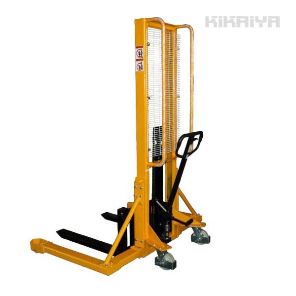 ハンドフォークリフト500kg 1600mm アウトリガー タイプ スタッカー 6ヶ月保証(西濃運輸営業所止め) KIKAIYA