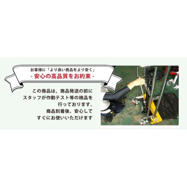 ハンドフォークリフト400kg 1540mm ハイタイプ スタッカー ハンドパレット 「すご楽」 6ヶ月保証(個人様は営業所止め) KIKAIYA|kikaiya-work-shop|05