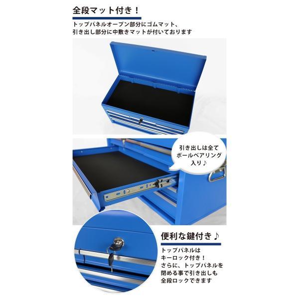 ツールチェスト4段(単色) 艶なし マットタイプ キャビネット トップチェスト 工具箱 KIKAIYA|kikaiya-work-shop|03
