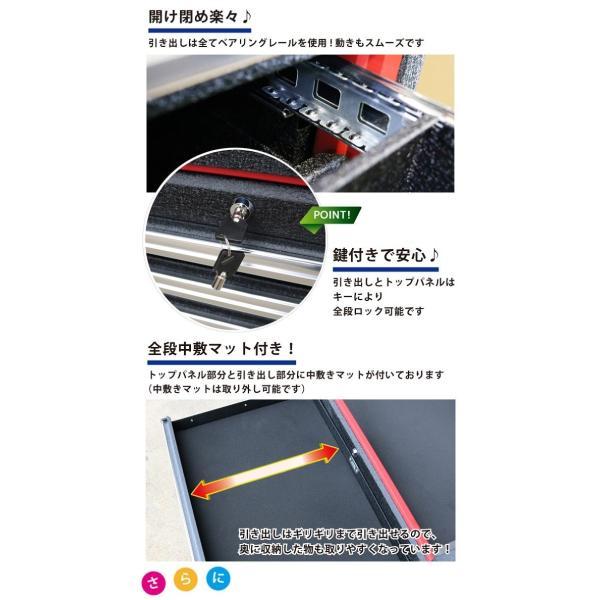 ツールチェスト4段(7段用) リンクル塗装 ブラック×レッド ツートン キャビネット トップチェスト(個人様は営業所止め)KIKAIYA|kikaiya-work-shop|03