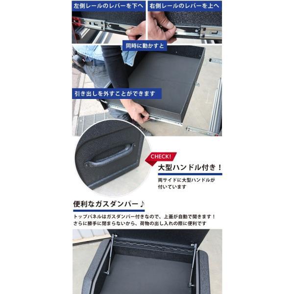 ツールチェスト4段(7段用) リンクル塗装 ブラック×レッド ツートン キャビネット トップチェスト(個人様は営業所止め)KIKAIYA|kikaiya-work-shop|04