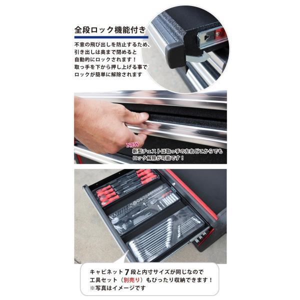 ツールチェスト4段(7段用) リンクル塗装 ブラック×レッド ツートン キャビネット トップチェスト(個人様は営業所止め)KIKAIYA|kikaiya-work-shop|05