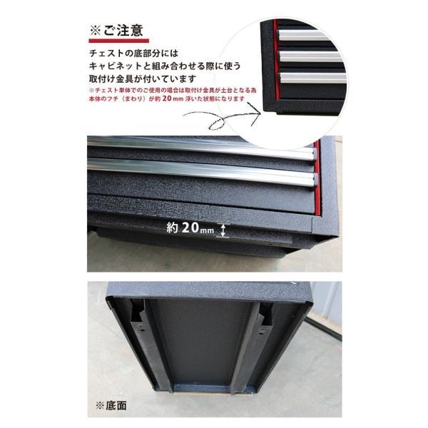 ツールチェスト4段(7段用) リンクル塗装 ブラック×レッド ツートン キャビネット トップチェスト(個人様は営業所止め)KIKAIYA|kikaiya-work-shop|06