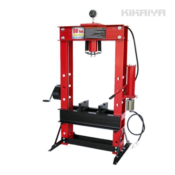 油圧プレス 50トン (エアー手動兼用) メーター付 門型プレス機 6ヶ月保証(個人様は営業所止め) KIKAIYA