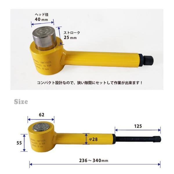 油圧・メカジャッキ10トン 微調整ジャッキ 6ヶ月保証 KIKAIYA|kikaiya-work-shop|03