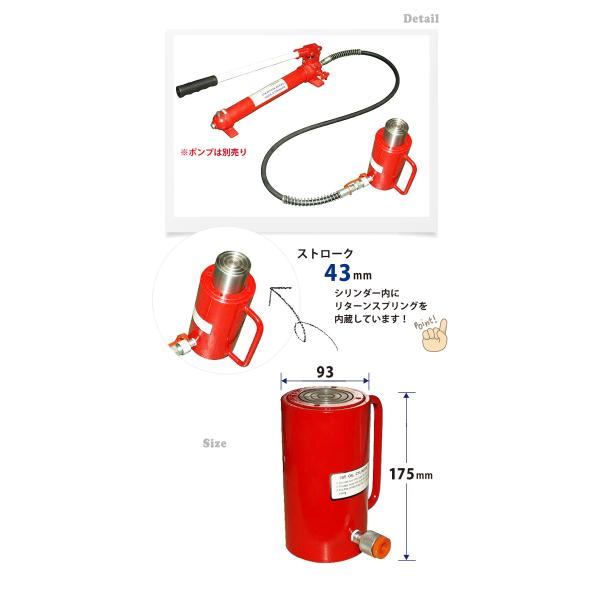 油圧シリンダー 30トン KIKAIYA kikaiya-work-shop 02