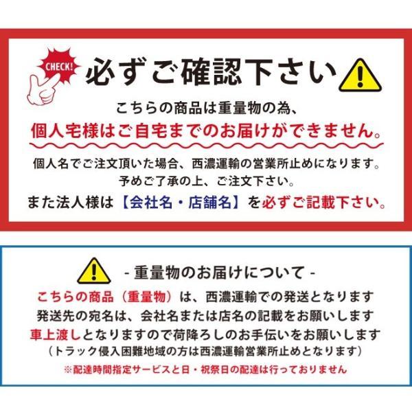 KIKAIYA アルミ台車120kg ノーパンクタイヤ 運搬車【 個人宅配達不可・商品代引不可 】)|kikaiya|04