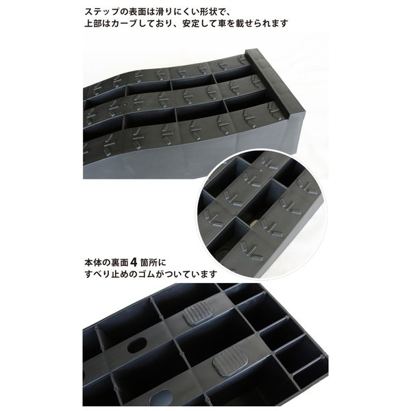カースロープ ローダウン車対応 2個セット 軽量 コンパクト 整備用スロープ カーランプ ジャッキサポート KIKAIYA|kikaiya|03