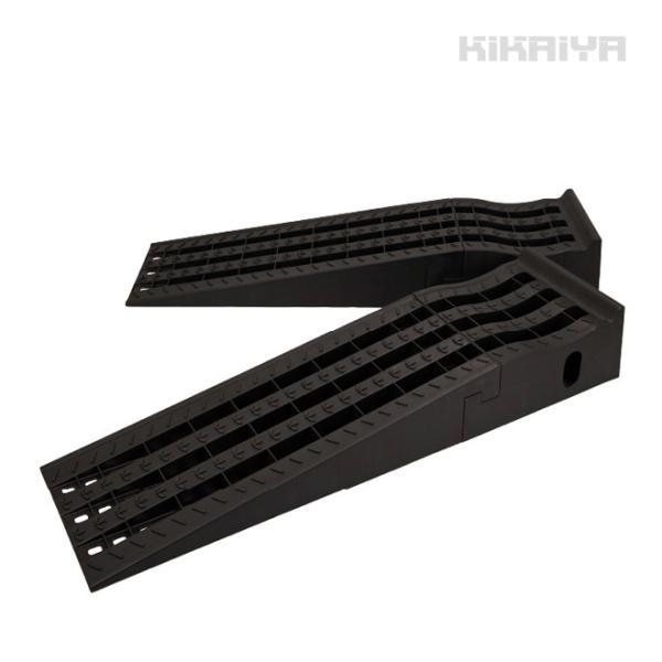 カースロープ 2個セット 分割式 整備用スロープ カーランプ ジャッキサポート CAS-7 プラスチックラダーレール(個人様は営業所止め) KIKAIYA