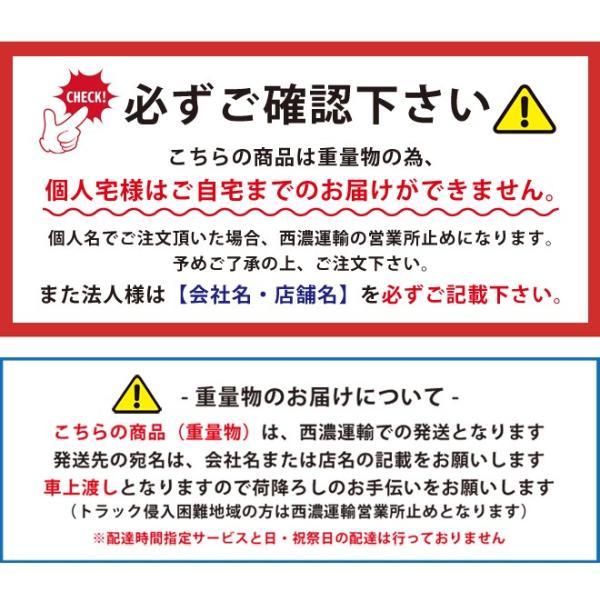 車止めポール 横型(ハイタイプ)W1010xH920mm バリカー ガードパイプ(個人様は営業所止め)KIKAIYA|kikaiya|05
