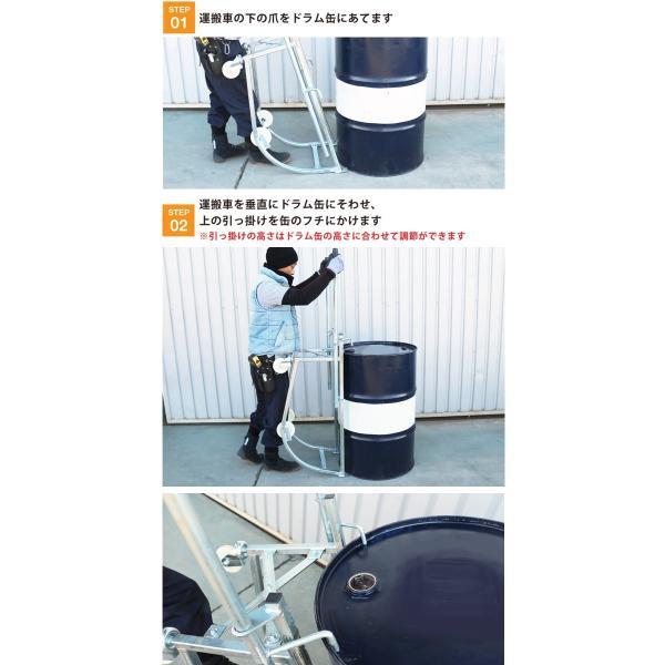 ドラム缶キャリー ドラム缶運搬車 ドラムスタンド ドラムポーター(シルバー)S型 (法人様のみ配送可)(代引不可)|kikaiya|03