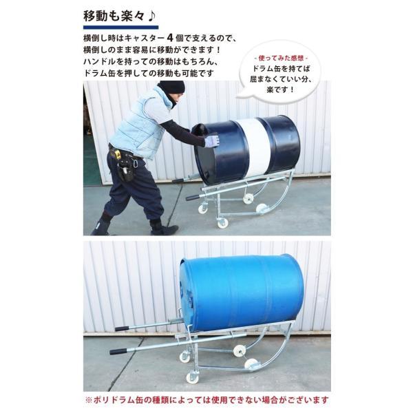 ドラム缶キャリー ドラム缶運搬車 ドラムスタンド ドラムポーター(シルバー)S型 (法人様のみ配送可)(代引不可)|kikaiya|05