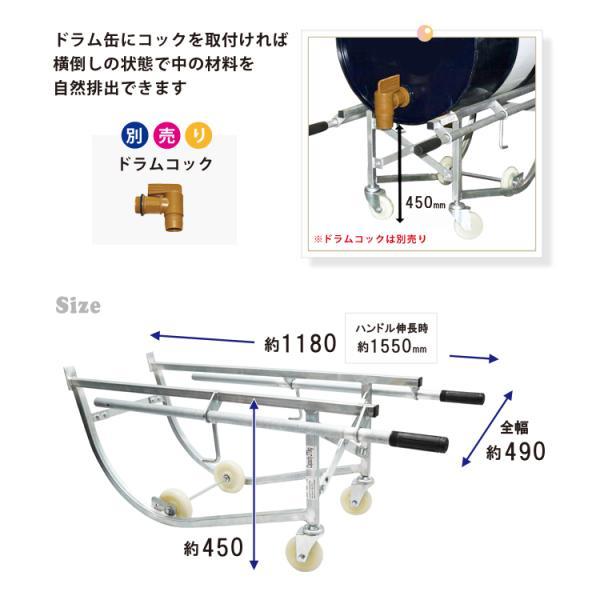 ドラム缶キャリー ドラム缶運搬車 ドラムスタンド ドラムポーター(シルバー)S型 (法人様のみ配送可)(代引不可)|kikaiya|06