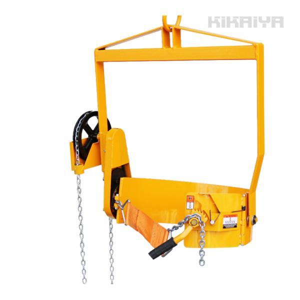 KIKAIYA ドラム缶反転吊り具/ドラム反転ハンガー ギヤ付 kikaiya